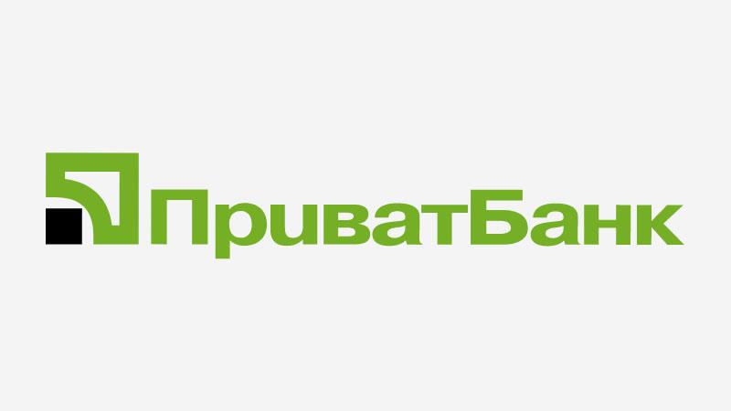 как оформить денежный кредит в приватбанке