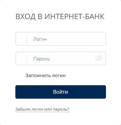 Вход в личный кабинет Банка Таврический