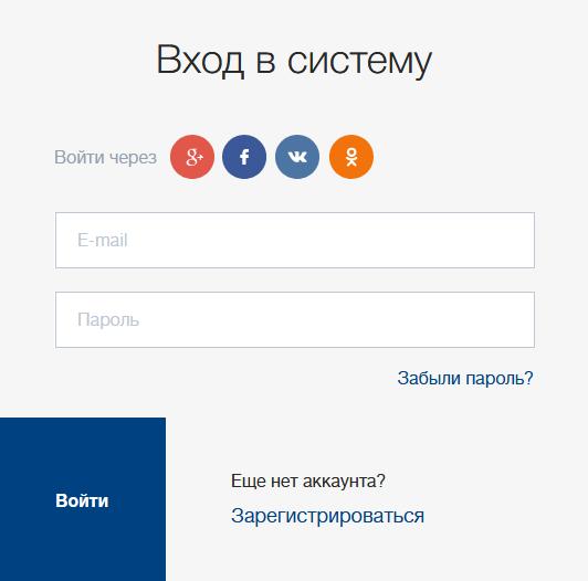 Вход в личный кабинет Сургутнефтегазбанка