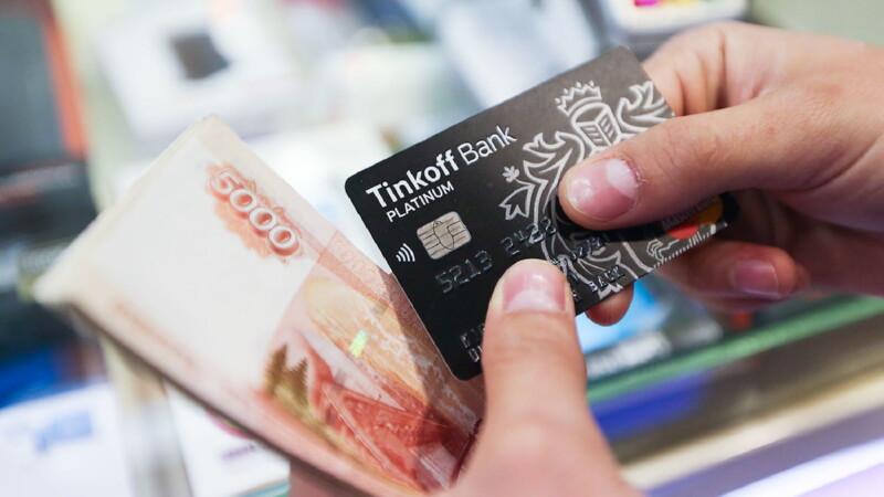 Условия пользования кредиткой Тинькофф Платинум