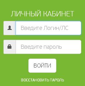 Зелёная точка: вход в личный кабинет