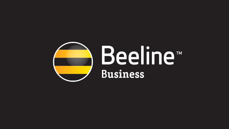 Билайн для Бизнеса.png