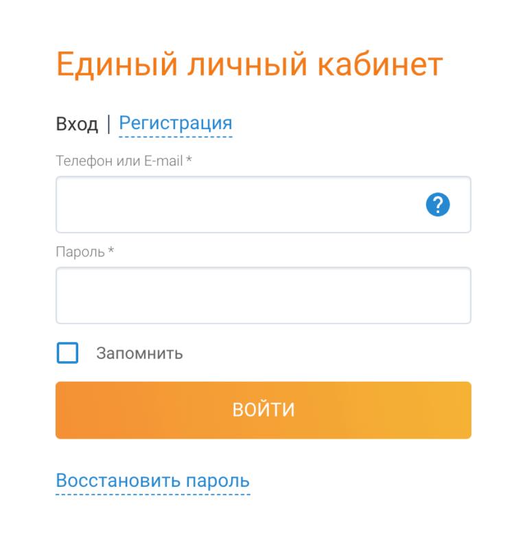 МосОблЕИРЦ: вход в личный кабинет клиента Московской области