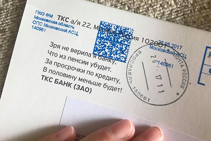 АКБ Московский банк реконструкции и развития обратился в.