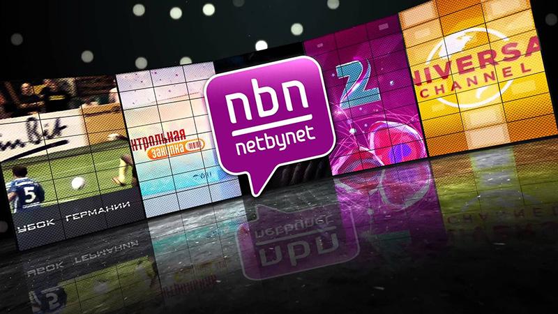 Нетбайнет (NetByNet)