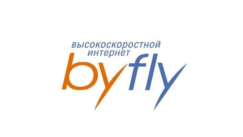 БайФлай (ByFly)