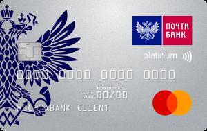 Кредитная карта с кэшбеком