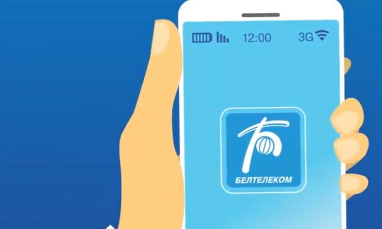 Мобильное приложение БайФлай