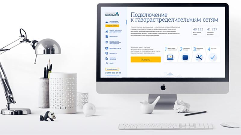 Функционал личного кабинета МосОблГаз