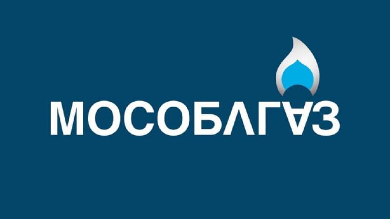 МосОблГаз