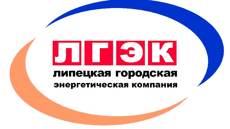 ЛГЭК Липецк