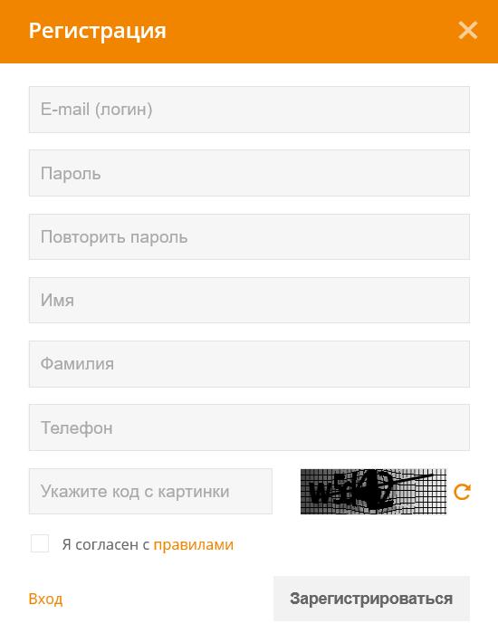 Регистрация личного кабинета Аврора
