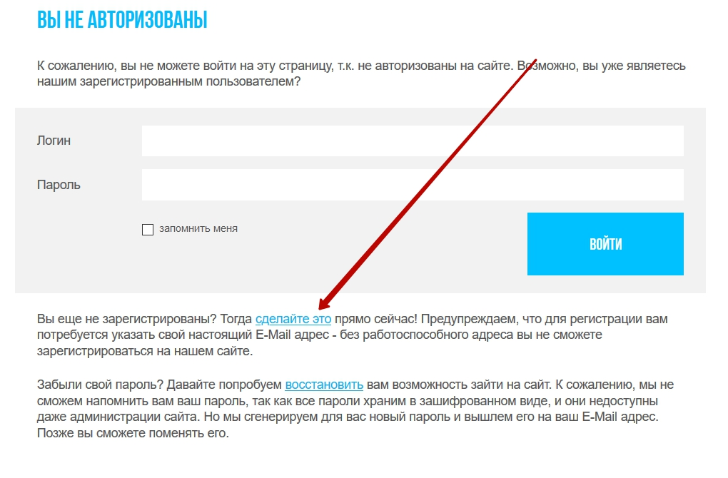 Регистрация личного кабинета ЛГЭК Липецк