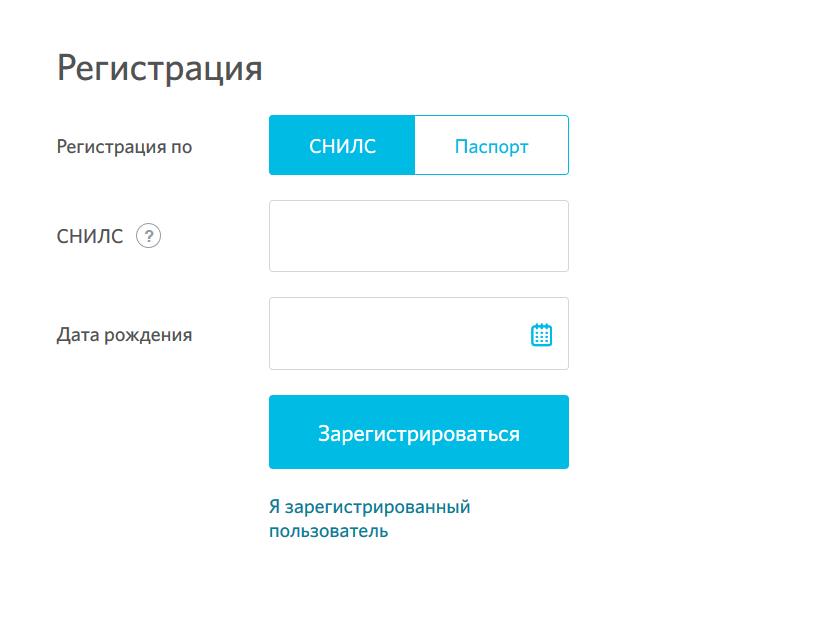 Регистрация личного кабинета Лукойл Гарант