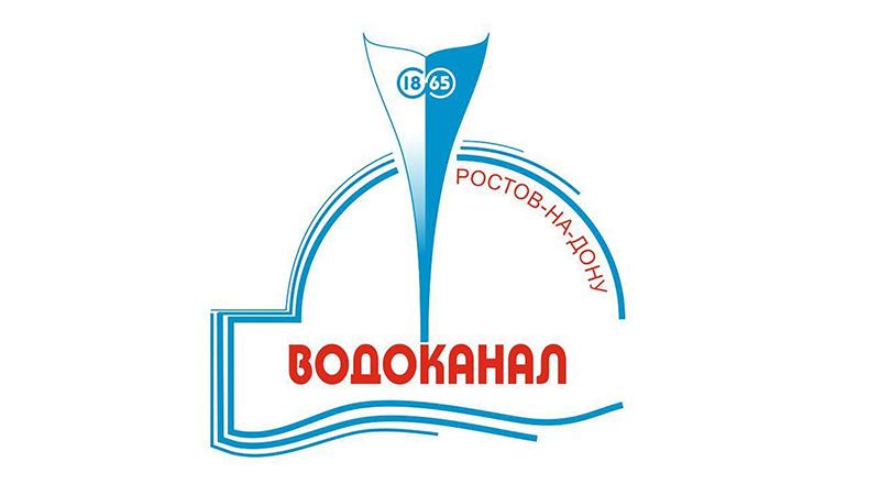 Ростов Водоканал