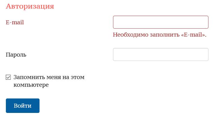 Ростов Водоканал вход в личный кабинет абонента