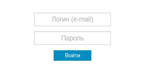 Ямал: вход в личный кабинет