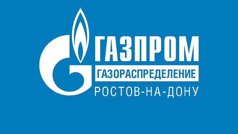 Межрегионгаз Ростов-на-Дону