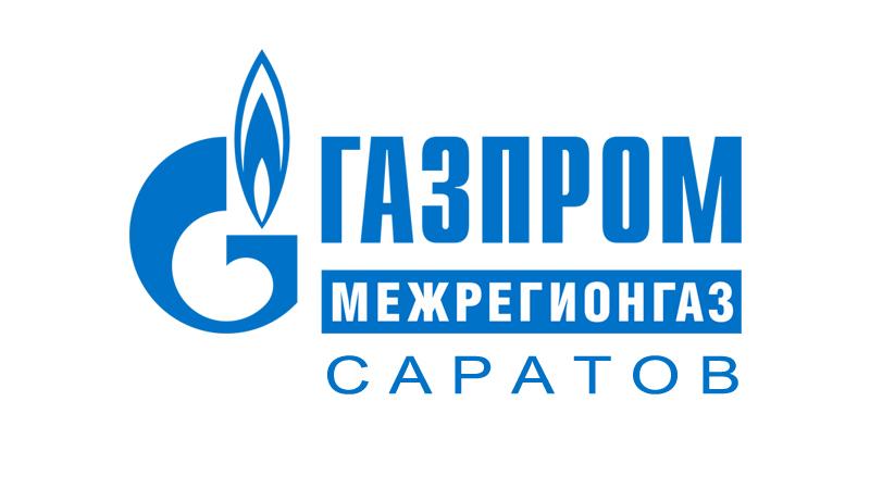 Межрегионгаз Саратов