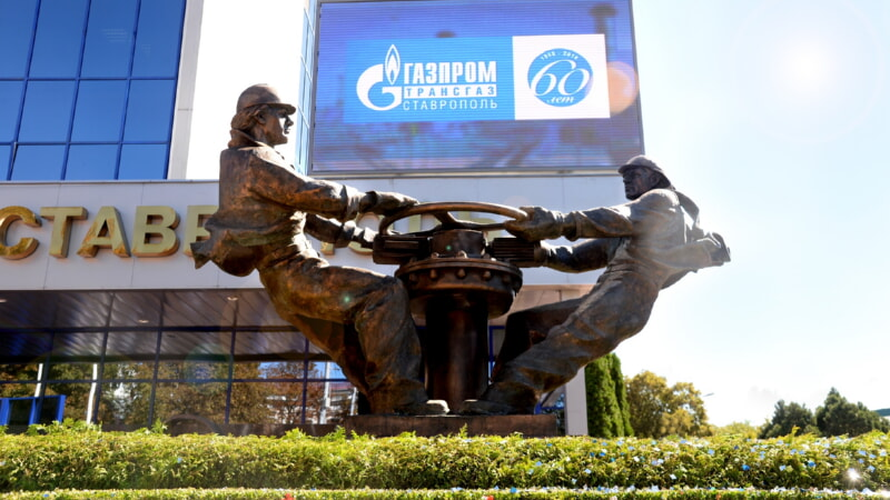 Межрегионгаз Ставрополь