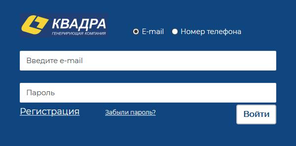Квадра Липецк: вход в личный кабинет