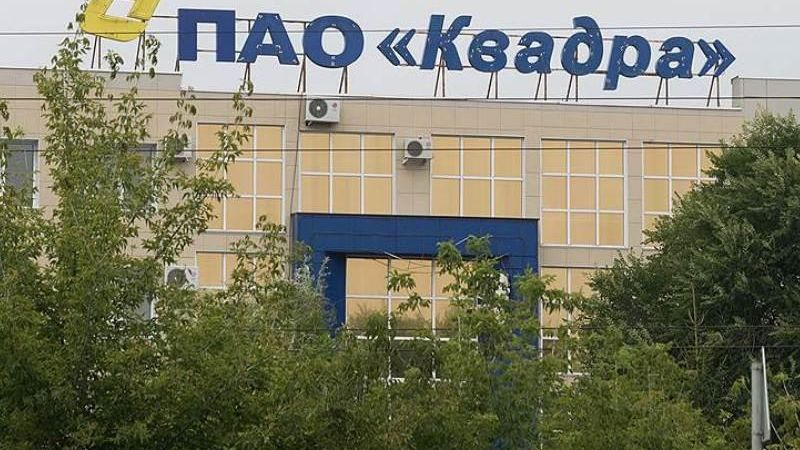 Квадра Липецк