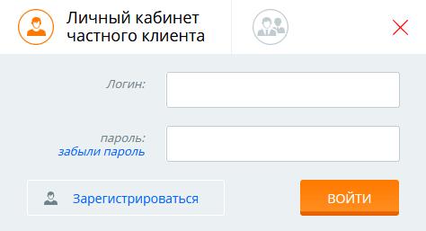 Красноярскэнергосбыт: вход в личный кабинет физического лица