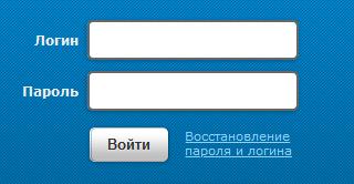 КрымЭнерго: вход в личный кабинет