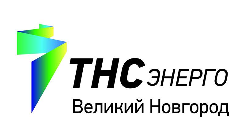 ТНС Энерго Великий Новгород