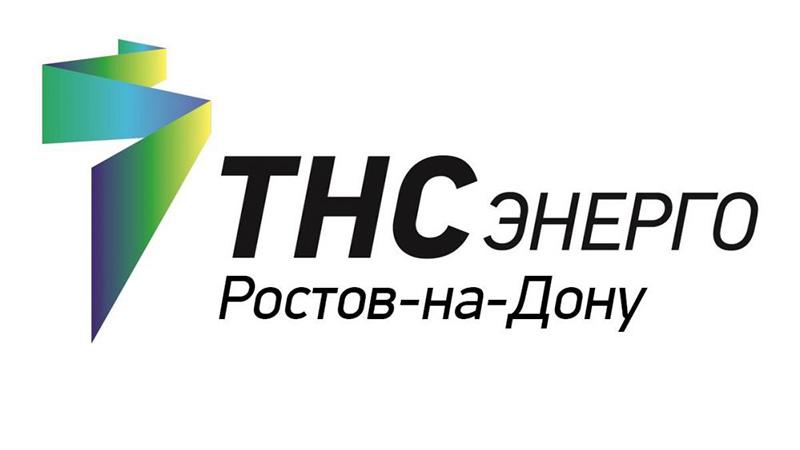 ТНС Энерго Ростов-на-Дону