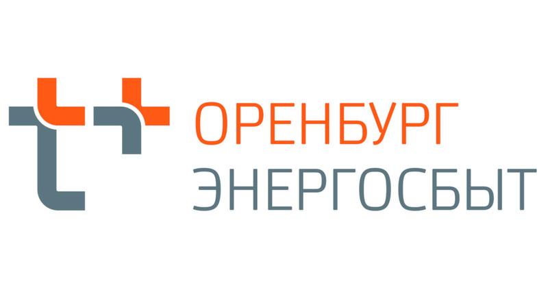 Энергосбыт Оренбург