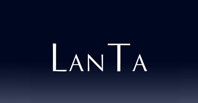 Ланта