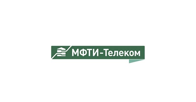 МФТИ Телеком