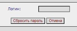Восстановление пароля Прайд