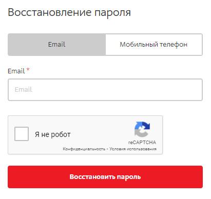 Восстановление пароля М.Видео